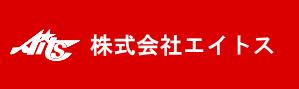 株式会社エイトス